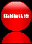 MKWII cool Index du Forum