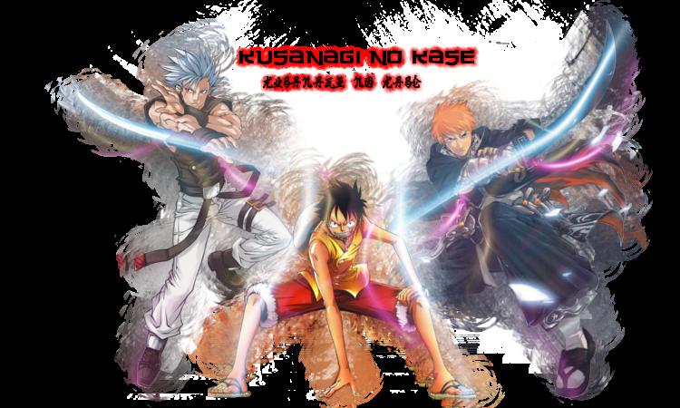 Kusanagi No Kaze. Index du Forum